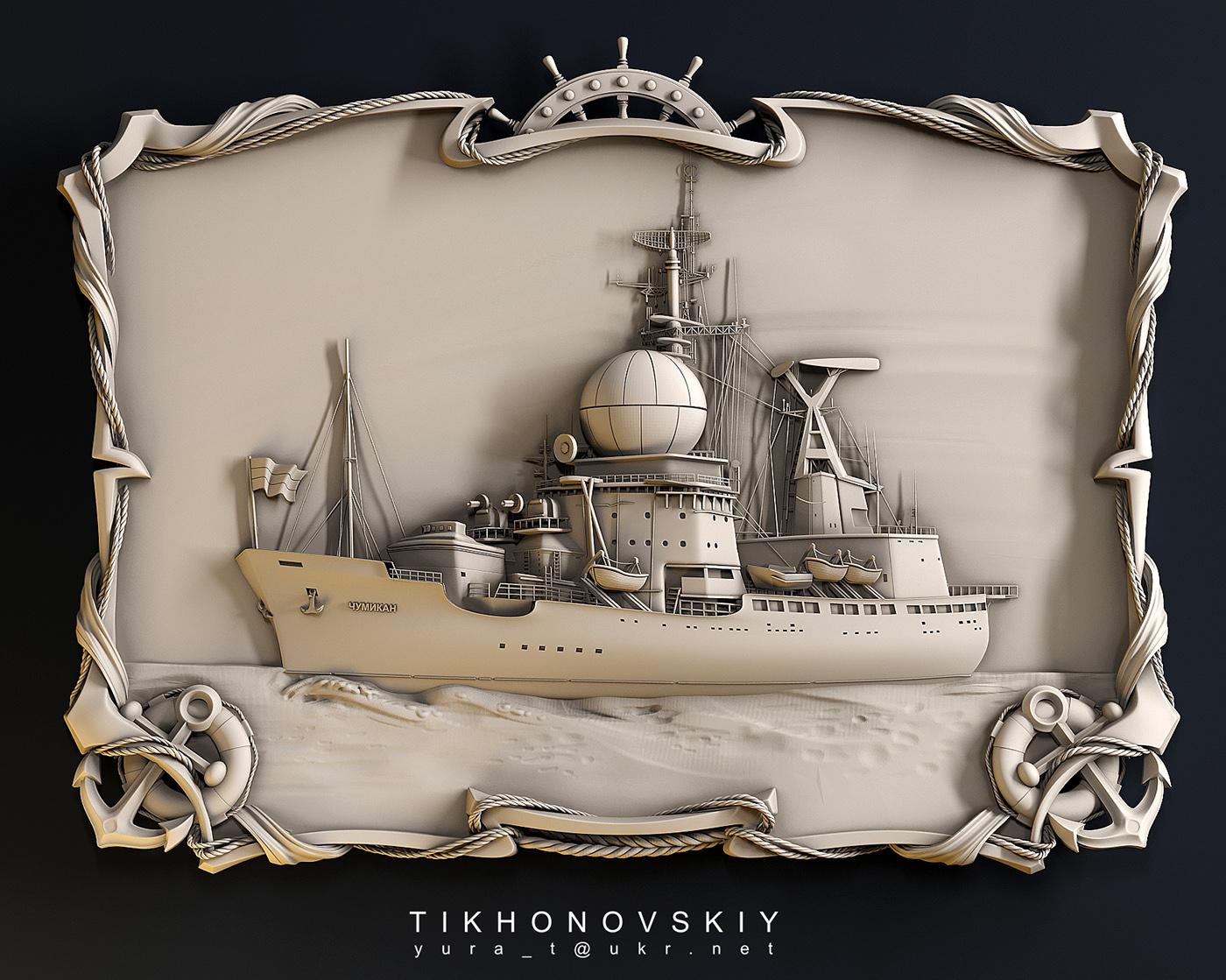 Ein Schiff. Basrelief